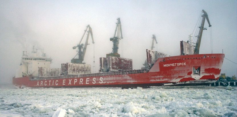 Arctic express ice-breaker