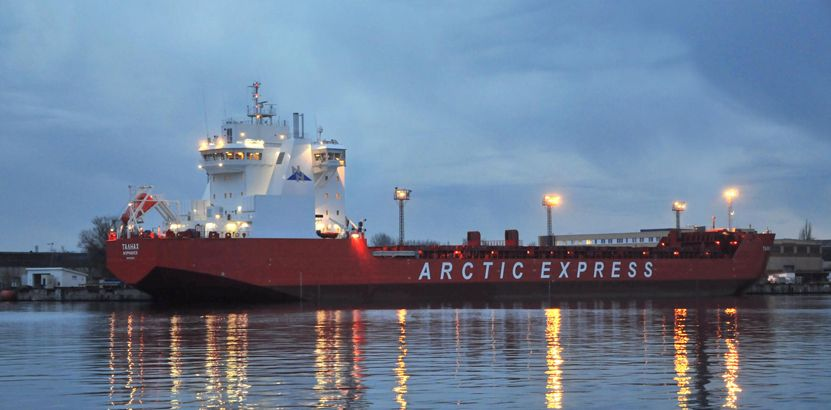 Arctic express ice-breaker2