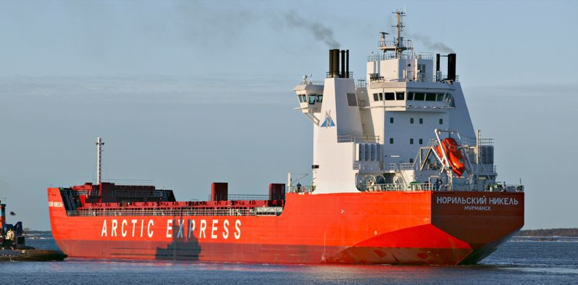 Arctic express ice-breaker3